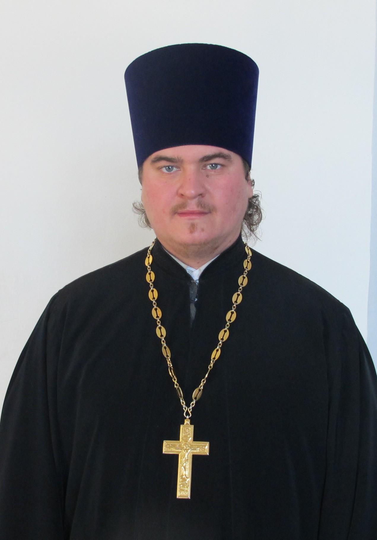 Священник Александр (Сутырин)
