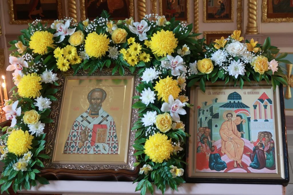 Праздник святителя Николая 2019
